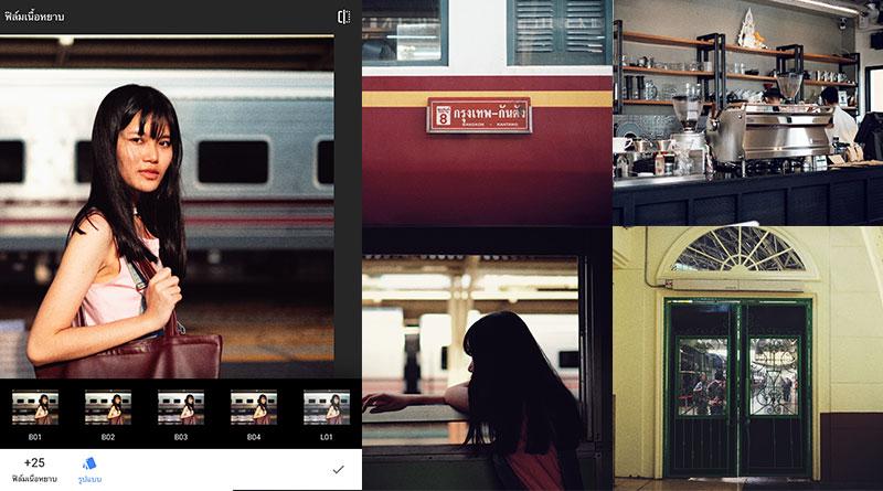 แต่งภาพโทนฟิล์มเข้มๆ คอนทราสต์หนักๆ ได้ง่ายๆด้วยแอพ Snapseed