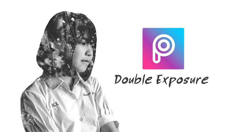 วิธีทำภาพ Double Exposure (สูตรที่1) ด้วยแอพ PicsArt
