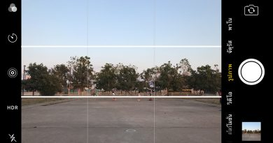 ถ่ายภาพวิว ให้ได้มุมมองที่ตรงเป๊ะ โดยใช้เส้นตารางจากกล้องมือถือ