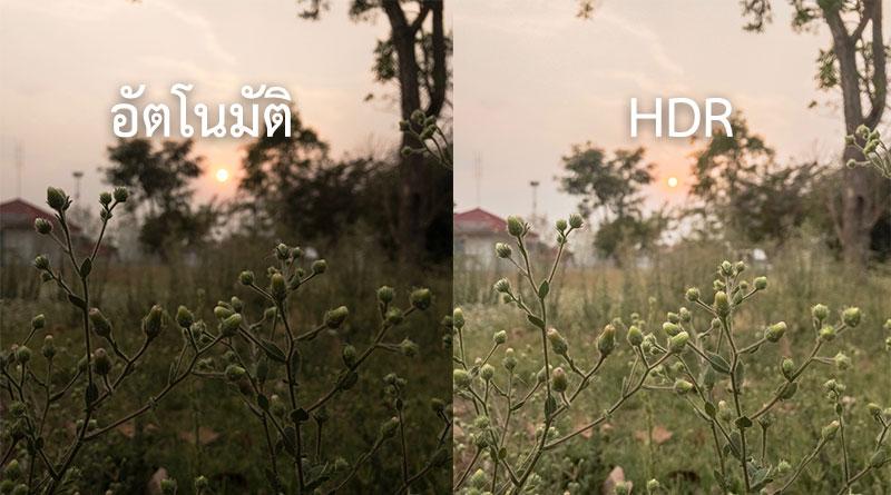 เทียบภาพถ่ายโหมด HDR ของแอพ Lightroom กับโหมดออโต้
