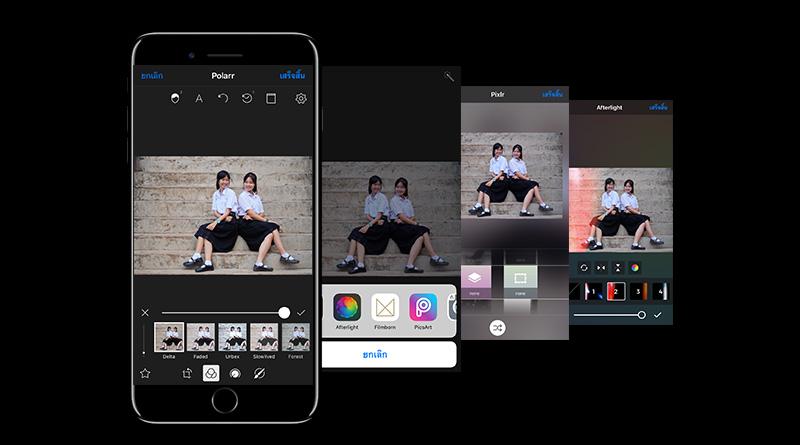 """วิธีเปิดใช้ """"แต่งรูปด่วน"""" ไม่ต้องเปิดแอพ ก็แต่งโทนได้เลย บน iPhone"""