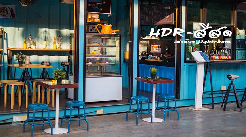 วิธีแต่งภาพโทน HDR สูตรสีสด (แบบง่าย) ด้วย Lightroom บน iPhone