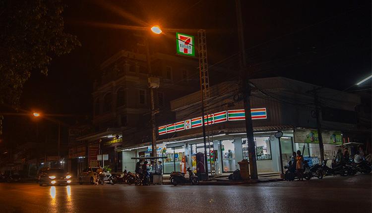 วิธีถ่ายรูป+ตกแต่งภาพถ่ายกลางคืน ด้วยแอพ Lightroom บน iPhone